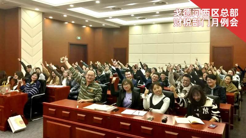 天津市注册营业执照